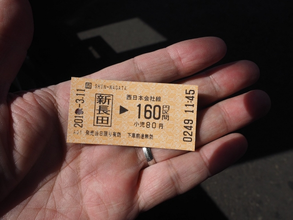 E3110002.jpg
