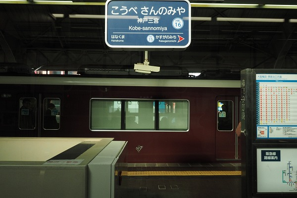 EB030003.jpg