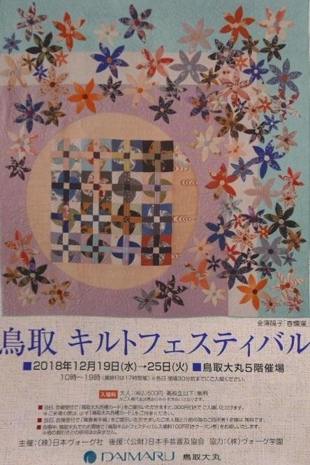P1090944 - コピー