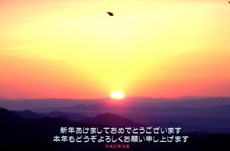 ブログ年賀01