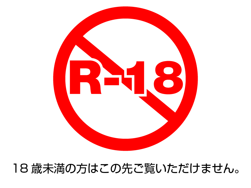 R-18_アートボード 1