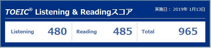 237回結果