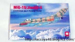ZTS Mig-19/Jianjiji-6 パッケージ