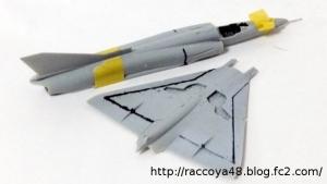イタレリ1/72 F-21 LION 20190127a