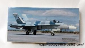 フジミ1/72 F/A-18 TOPGUN