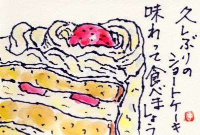 img089 (2)ケーキ