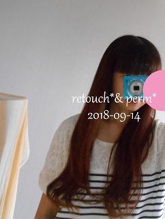 2018-09-14-01.jpg