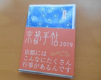2018-12-14-01.jpg