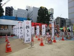 大つけ麺博 10周年特別企画 ラーメン日本一決定戦!! ~特級鶏蕎麦 龍介「W龍介つけそば」~-3
