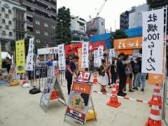大つけ麺博 10周年特別企画 ラーメン日本一決定戦!! ~特級鶏蕎麦 龍介「W龍介つけそば」~-4