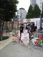 大つけ麺博 10周年特別企画 ラーメン日本一決定戦!! ~特級鶏蕎麦 龍介「W龍介つけそば」~-12