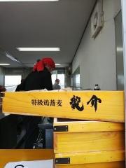 大つけ麺博 10周年特別企画 ラーメン日本一決定戦!! ~特級鶏蕎麦 龍介「W龍介つけそば」~-29