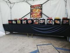 大つけ麺博 10周年特別企画 ラーメン日本一決定戦!! ~特級鶏蕎麦 龍介「W龍介つけそば」~-32