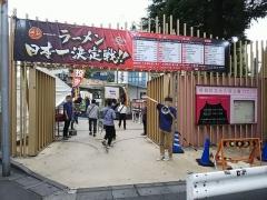 大つけ麺博 10周年特別企画 ラーメン日本一決定戦!! ~特級鶏蕎麦 龍介「W龍介つけそば」~-33