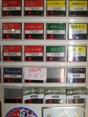 ラーメン燈郎【壱四】-4