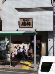 ラーメン燈郎【壱参】-1