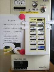 中華そば You Lee(ユーリー)【参】-2