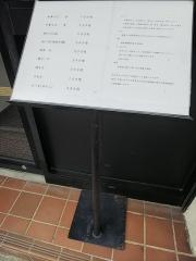 中華そば You Lee(ユーリー)【参】-12