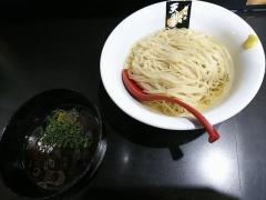 超純水採麺 天国屋-5