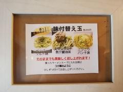Sagamihara 欅-3