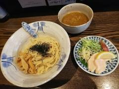 メンドコロ Kinari【四】-6