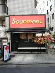 【新店】Soupmen(スープメン)-1