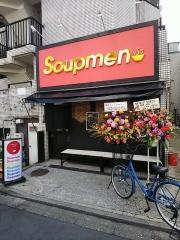 【新店】Soupmen(スープメン)-2