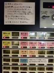 【新店】Soupmen(スープメン)-6