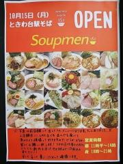 【新店】Soupmen(スープメン)-17