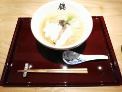 【新店】らーめん 錦-11