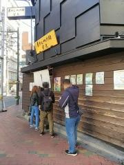 煮干しつけ麺 宮元【八】-1