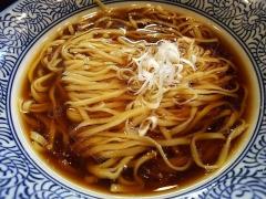 煮干しつけ麺 宮元【八】-15