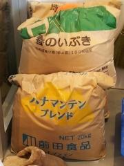 【新店】自家製手もみ麺 鈴ノ木-16