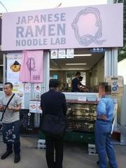 大つけ麺博 ラーメン日本一決定戦!!【第4陣】 ~Japanese Ramen Noodle Lab Q「北海地鶏の醤油らーめん」~-1