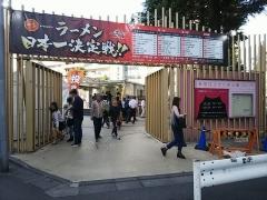 大つけ麺博 ラーメン日本一決定戦!!【第4陣】 ~Japanese Ramen Noodle Lab Q「北海地鶏の醤油らーめん」~2