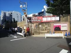大つけ麺博 ラーメン日本一決定戦!!【第4陣】 ~Japanese Ramen Noodle Lab Q「北海地鶏の醤油らーめん」~3