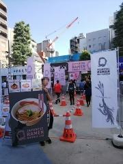 大つけ麺博 ラーメン日本一決定戦!!【第4陣】 ~Japanese Ramen Noodle Lab Q「北海地鶏の醤油らーめん」~10