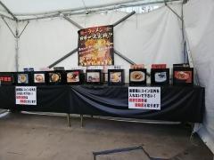 大つけ麺博 ラーメン日本一決定戦!!【第4陣】 ~Japanese Ramen Noodle Lab Q「北海地鶏の醤油らーめん」~23