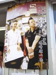 大つけ麺博 ラーメン日本一決定戦!!【第4陣】 ~らぁ麺屋 飯田商店「濃密鶏清湯と濃密昆布水のつけ麺」~-12