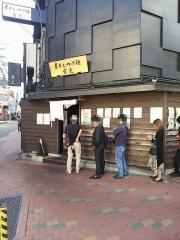 煮干しつけ麺 宮元【九】-1