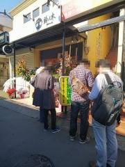 【新店】自家製手もみ麺 鈴ノ木【弐】-2