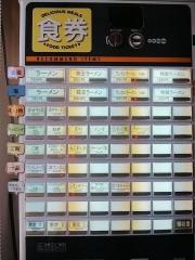 【新店】自家製手もみ麺 鈴ノ木【弐】-4