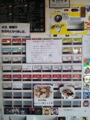 麺処 ほん田【弐参】-5