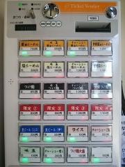 【新店】らーめん三極志-4