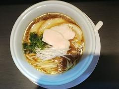 【新店】らーめん三極志-9