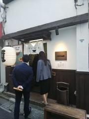 神保町 黒須【壱壱】-1