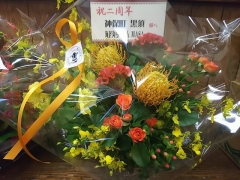 神保町 黒須【壱壱】-16