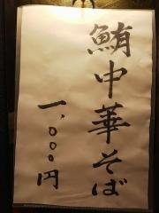 【新店】岡ほし-4