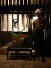 【新店】岡ほし-17
