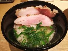 麺屋 一燈【五拾】-13
